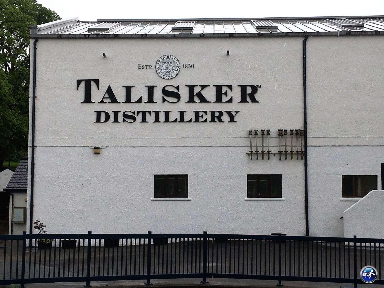La distillerie de whisky Talisker sur l'Ile de Skye en Ecosse